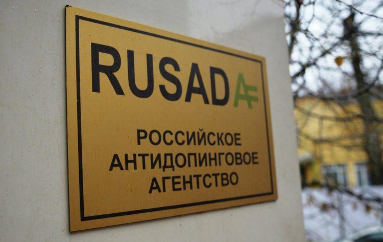 RUSADA, sportazinas.com