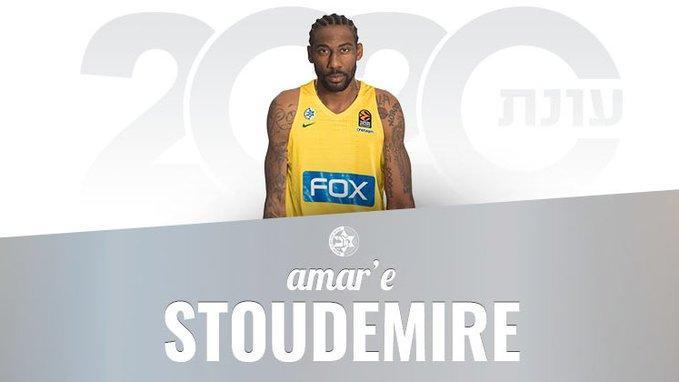 Amāre Stademairs, sportazinas.com
