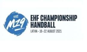 U19 B divīzijas Eiropas čempionāts handbolā