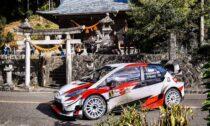 WRC posms Japānā